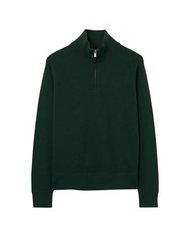 Gant Yeşil Erkek Sweatshirt